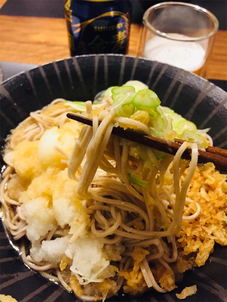 f:id:matsunoha_cook:20201218133515j:plain