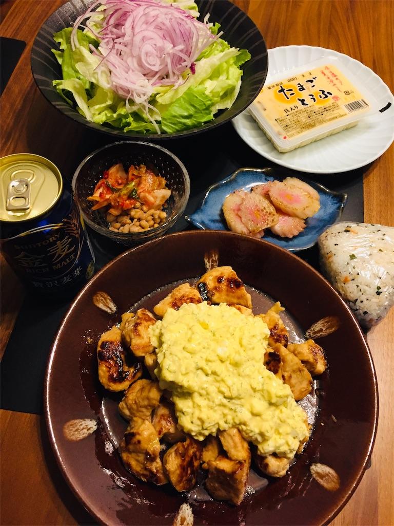 f:id:matsunoha_cook:20210119113346j:plain