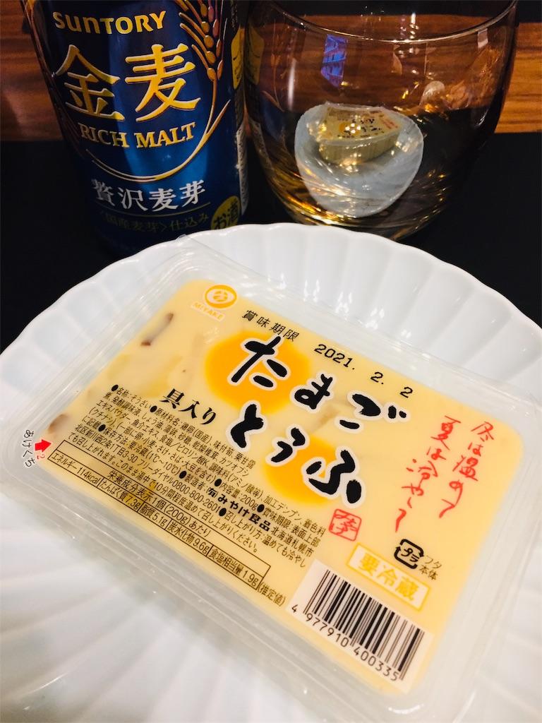 f:id:matsunoha_cook:20210119113449j:plain