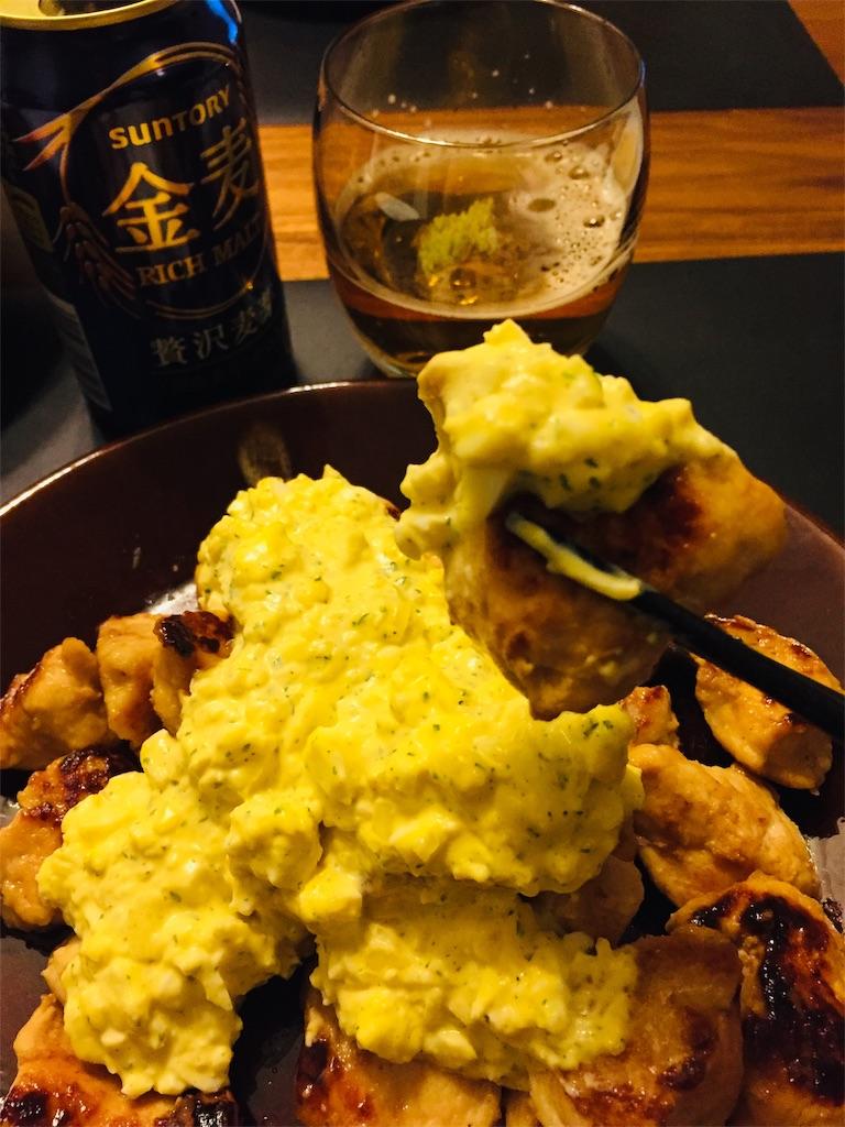 f:id:matsunoha_cook:20210119113548j:plain