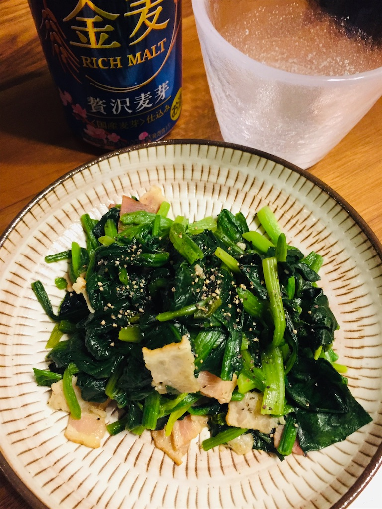 f:id:matsunoha_cook:20210219074506j:plain