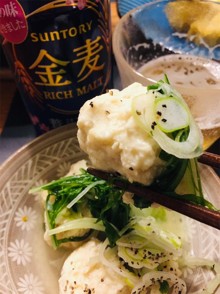f:id:matsunoha_cook:20210219074526j:plain