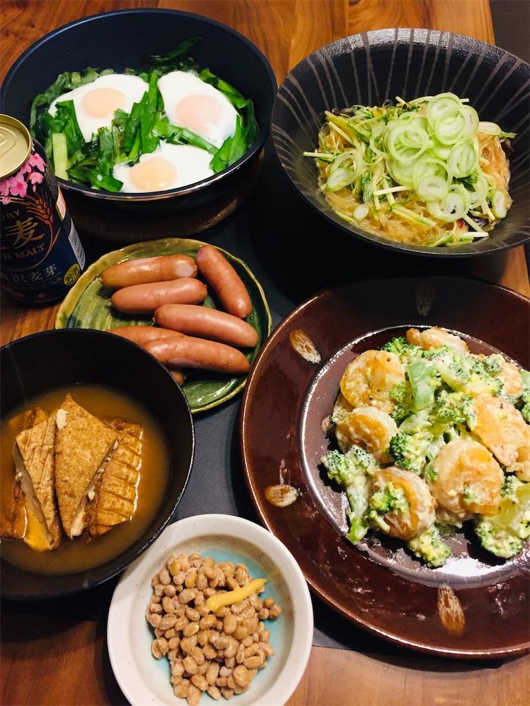 f:id:matsunoha_cook:20210219234336j:plain