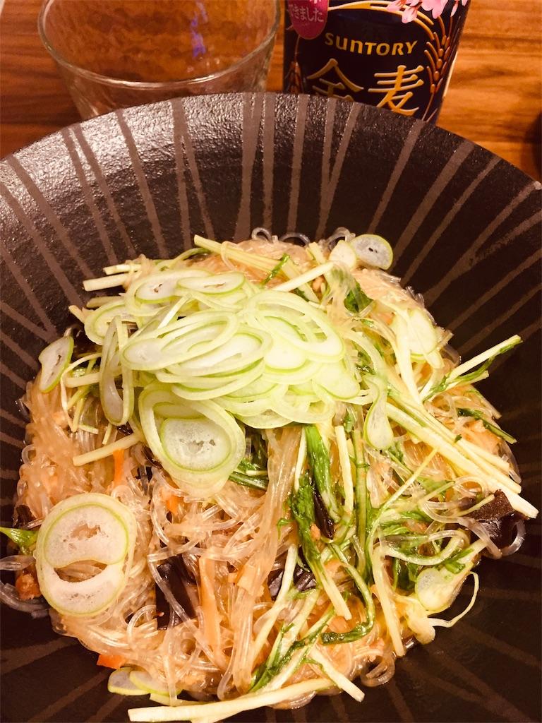 f:id:matsunoha_cook:20210219234432j:plain