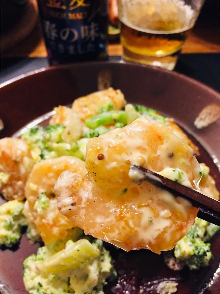 f:id:matsunoha_cook:20210219234515j:plain