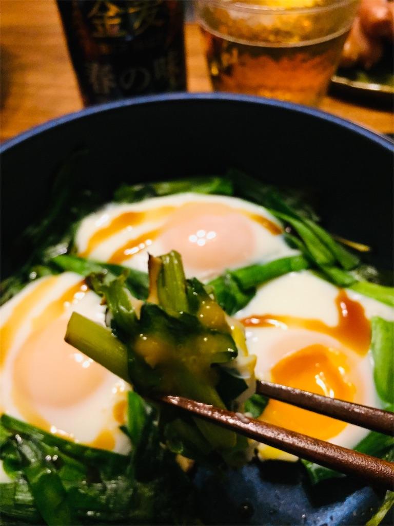 f:id:matsunoha_cook:20210219234519j:plain