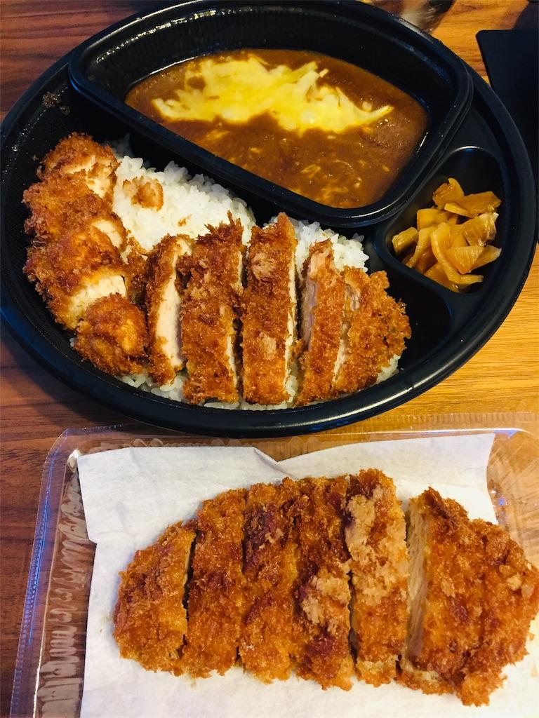 f:id:matsunoha_cook:20210221230526j:plain