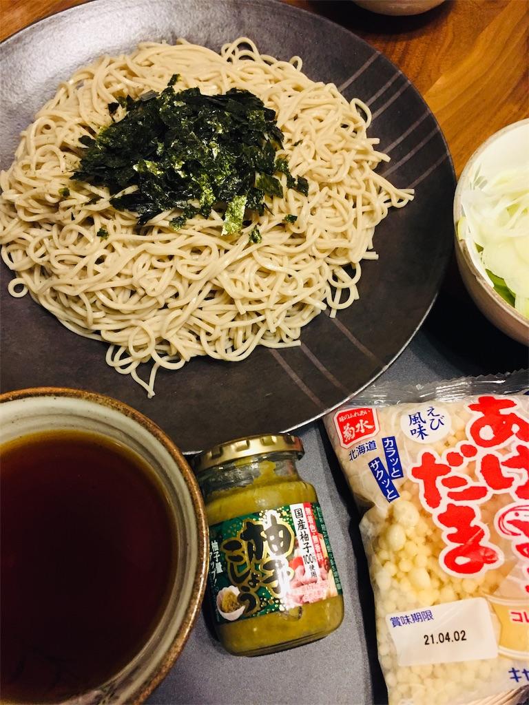 f:id:matsunoha_cook:20210222140716j:plain
