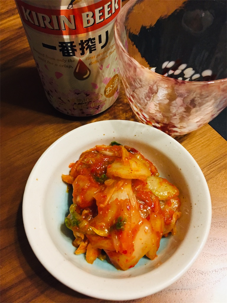 f:id:matsunoha_cook:20210222140729j:plain