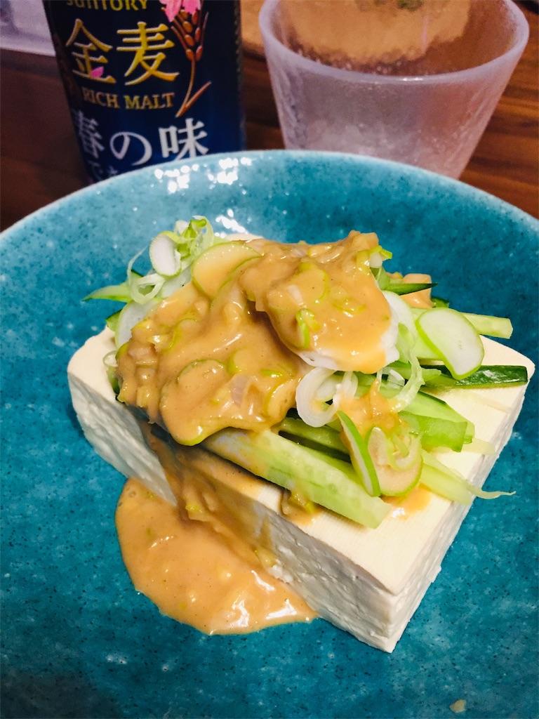 f:id:matsunoha_cook:20210222233701j:plain
