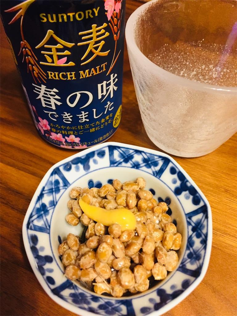 f:id:matsunoha_cook:20210222233713j:plain