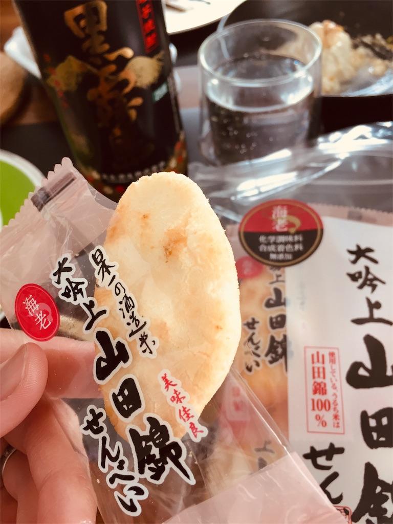 f:id:matsunoha_cook:20210224074723j:plain