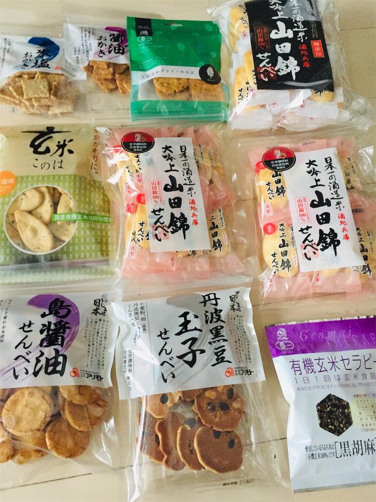 f:id:matsunoha_cook:20210224074745j:plain