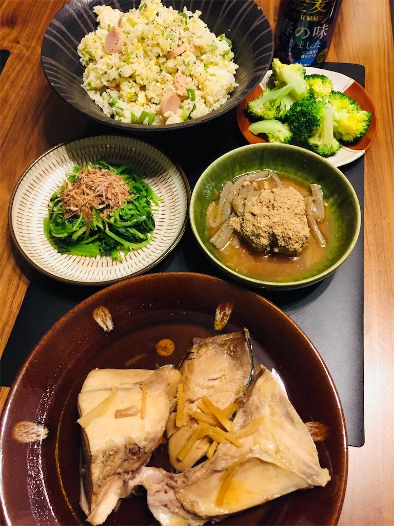 f:id:matsunoha_cook:20210225143036j:plain