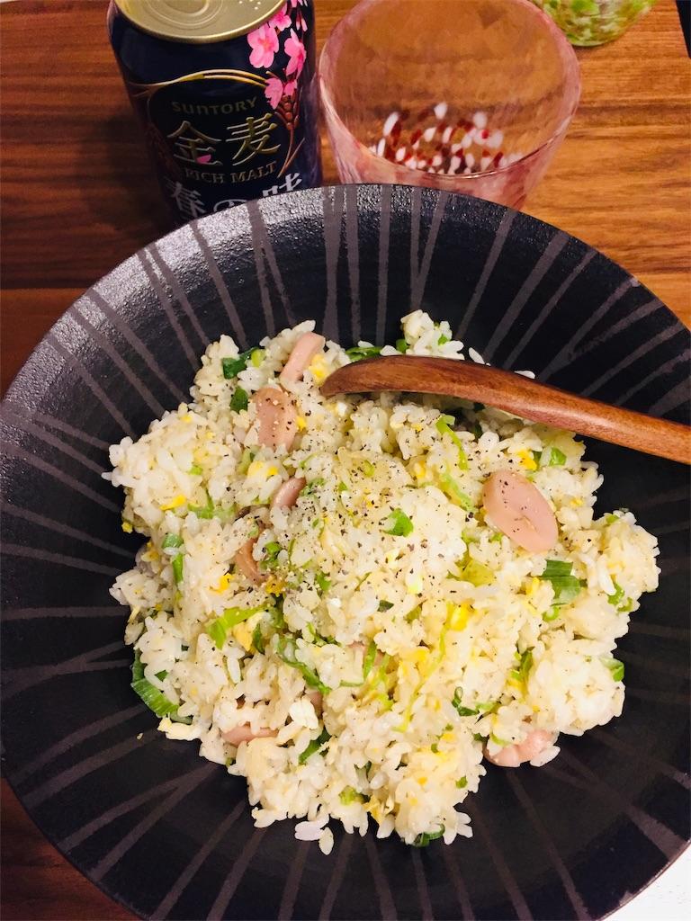 f:id:matsunoha_cook:20210225143107j:plain