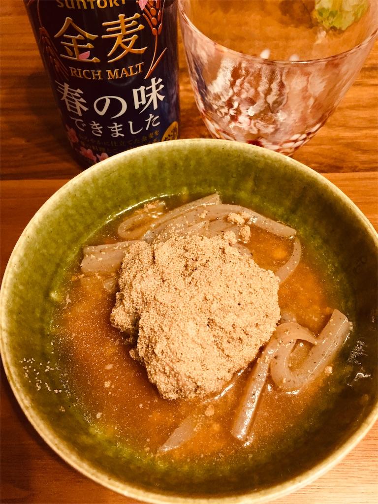 f:id:matsunoha_cook:20210225143140j:plain