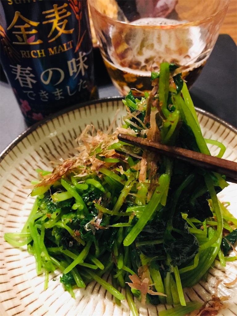 f:id:matsunoha_cook:20210225143204j:plain