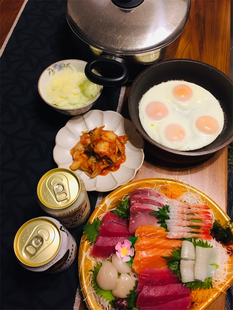 f:id:matsunoha_cook:20210322143748j:plain