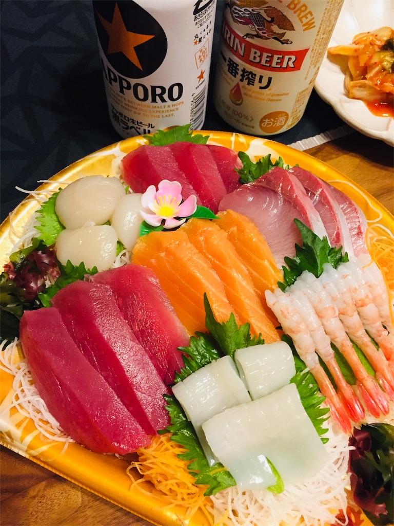 f:id:matsunoha_cook:20210322143822j:plain
