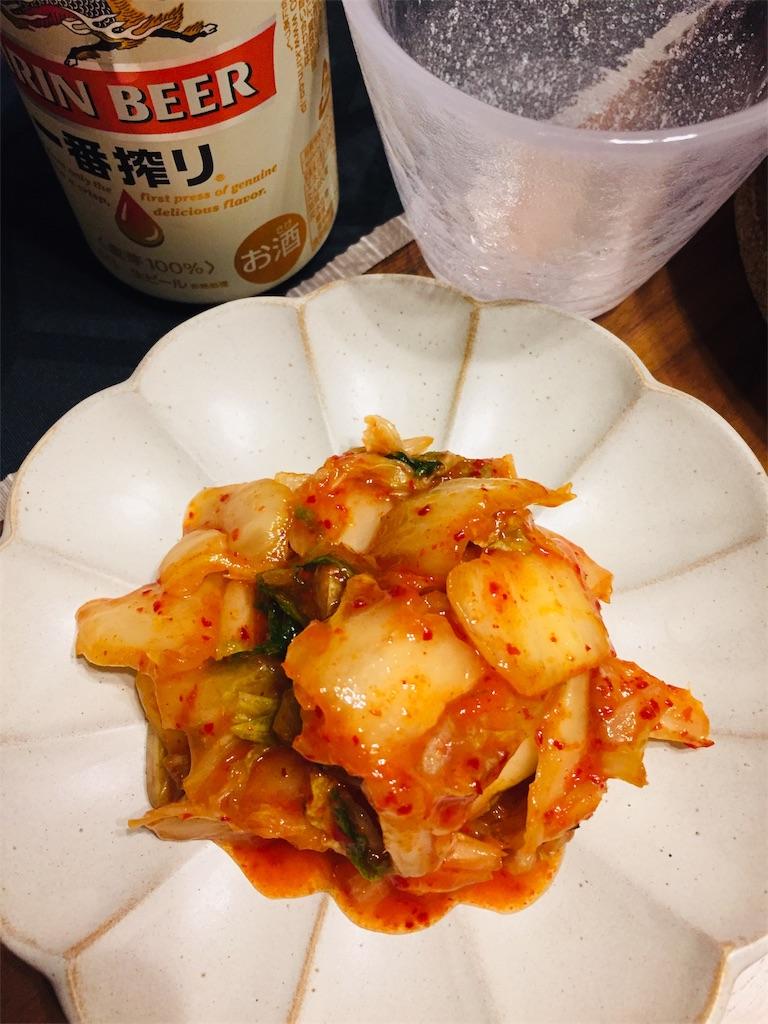 f:id:matsunoha_cook:20210322143836j:plain