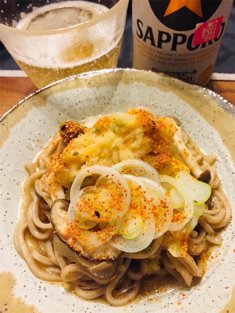 f:id:matsunoha_cook:20210322143841j:plain