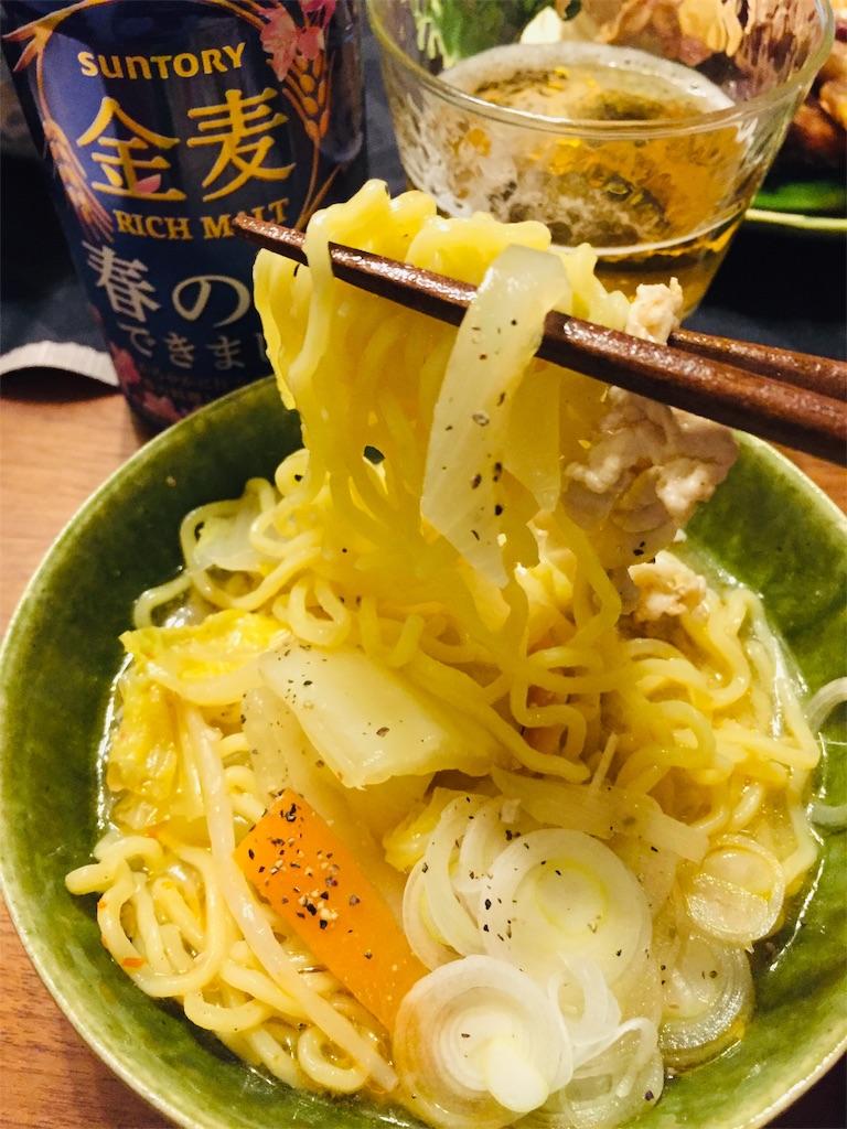 f:id:matsunoha_cook:20210323104534j:plain