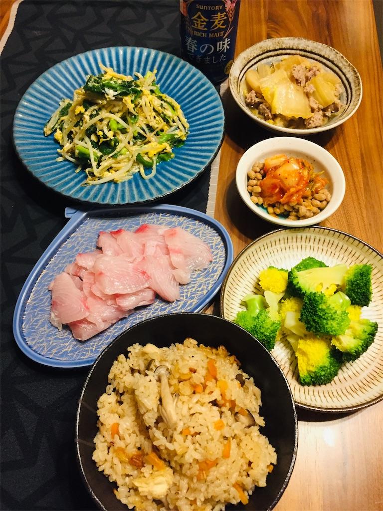 f:id:matsunoha_cook:20210324140926j:plain