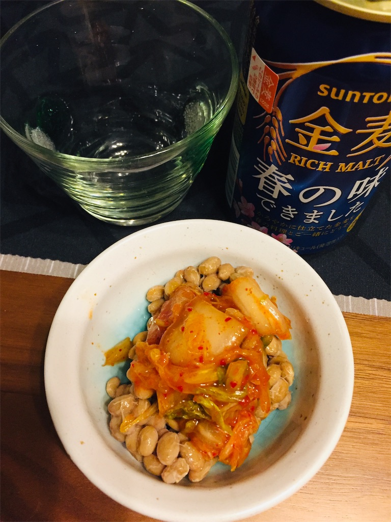 f:id:matsunoha_cook:20210324141014j:plain