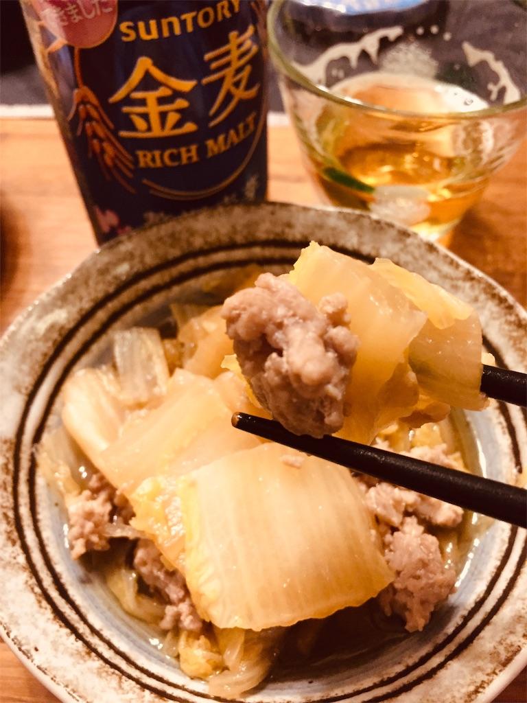 f:id:matsunoha_cook:20210324141033j:plain