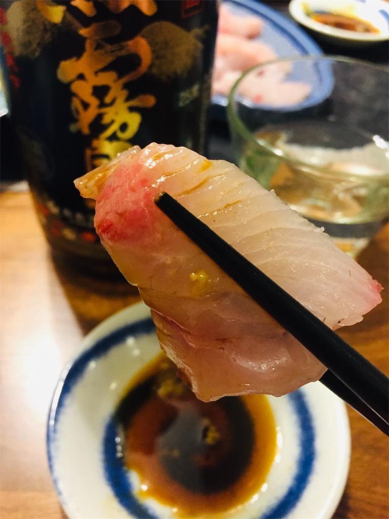 f:id:matsunoha_cook:20210324141037j:plain