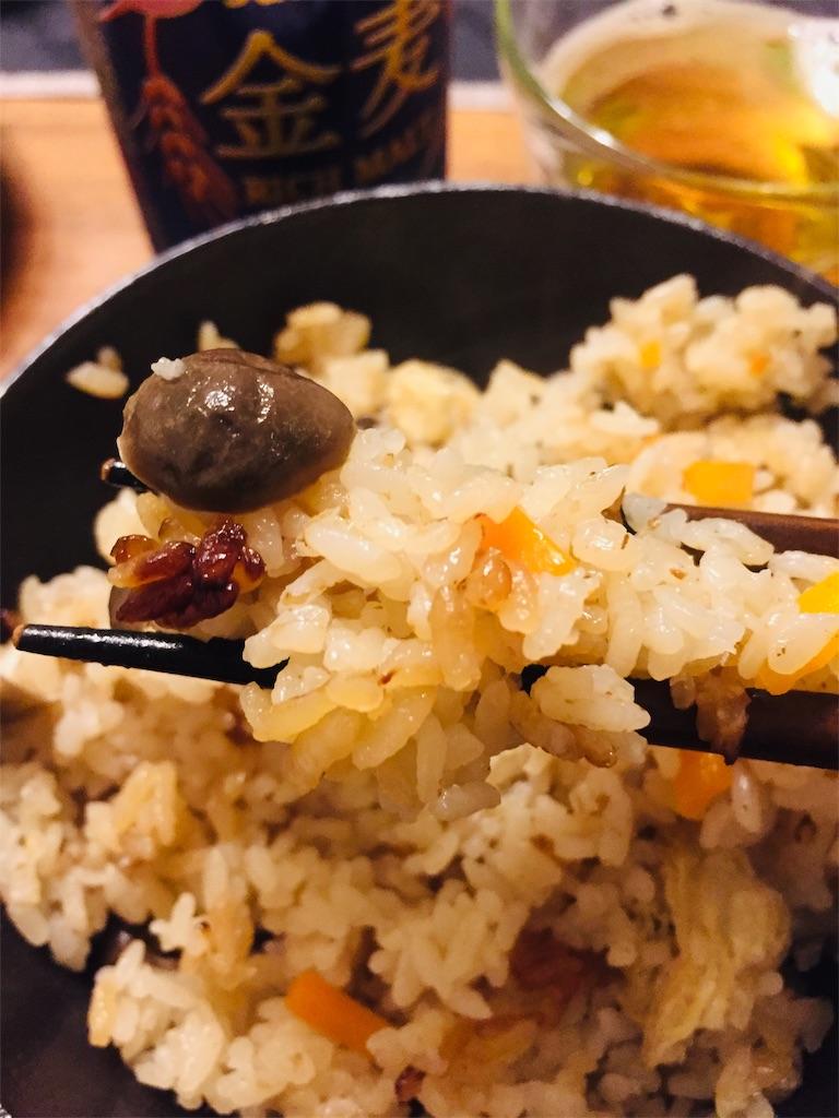 f:id:matsunoha_cook:20210324141148j:plain