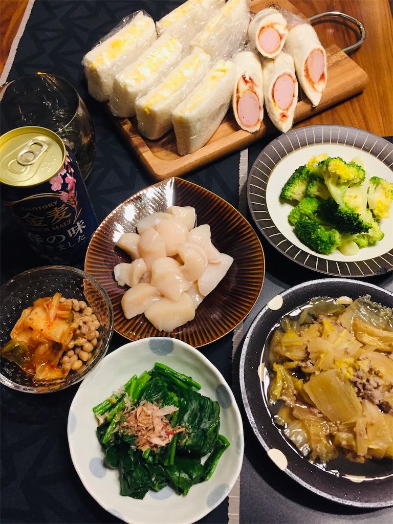f:id:matsunoha_cook:20210325095011j:plain