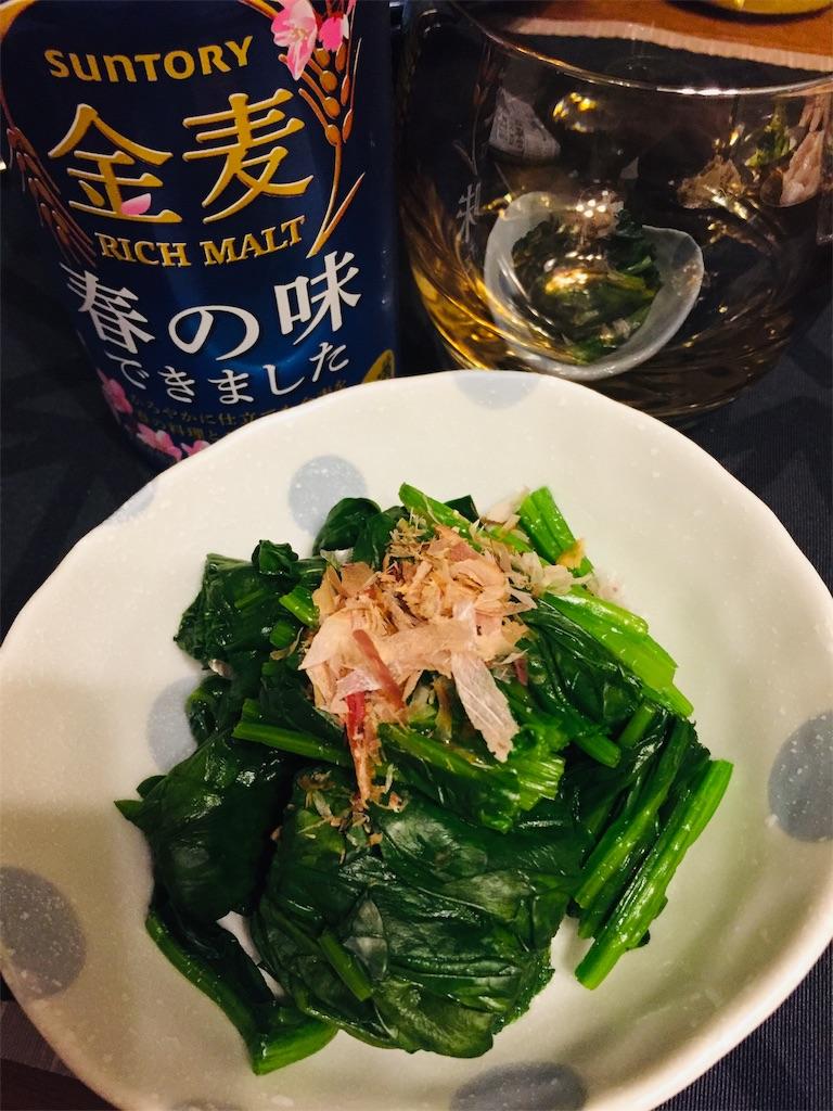 f:id:matsunoha_cook:20210325095052j:plain