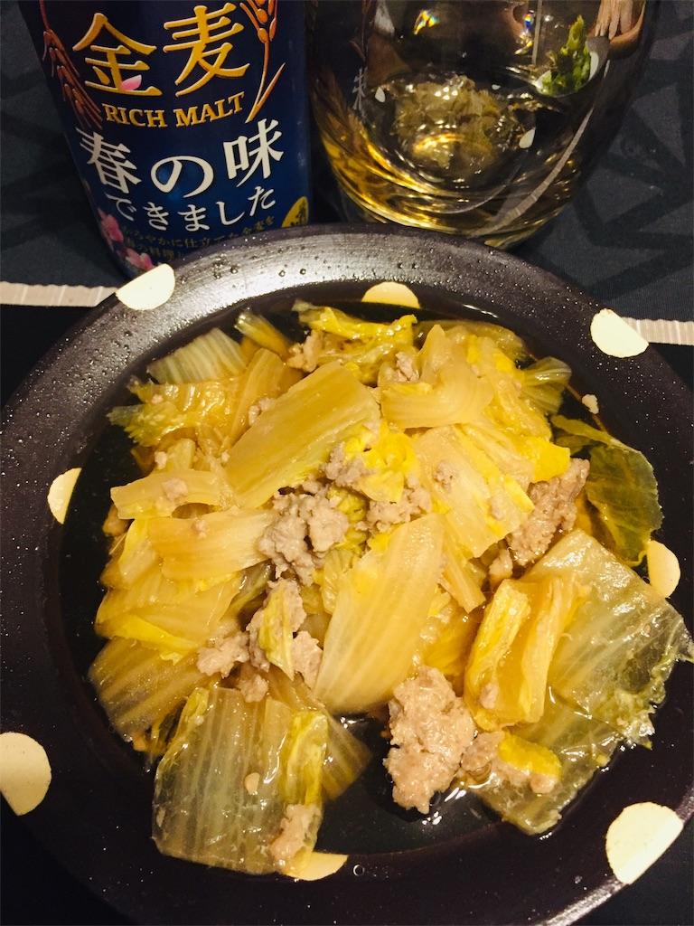 f:id:matsunoha_cook:20210325095058j:plain