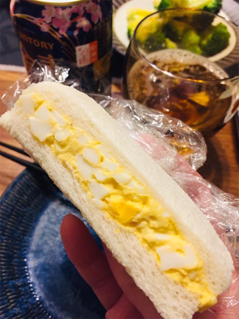 f:id:matsunoha_cook:20210325095118j:plain
