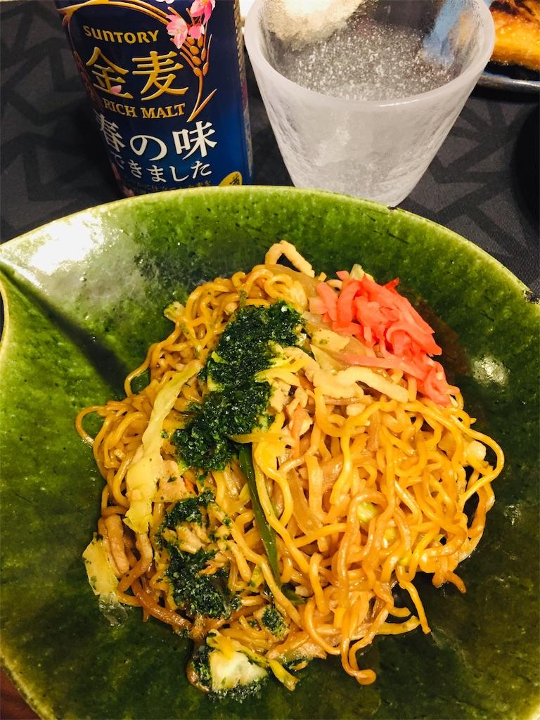 f:id:matsunoha_cook:20210326123813j:plain