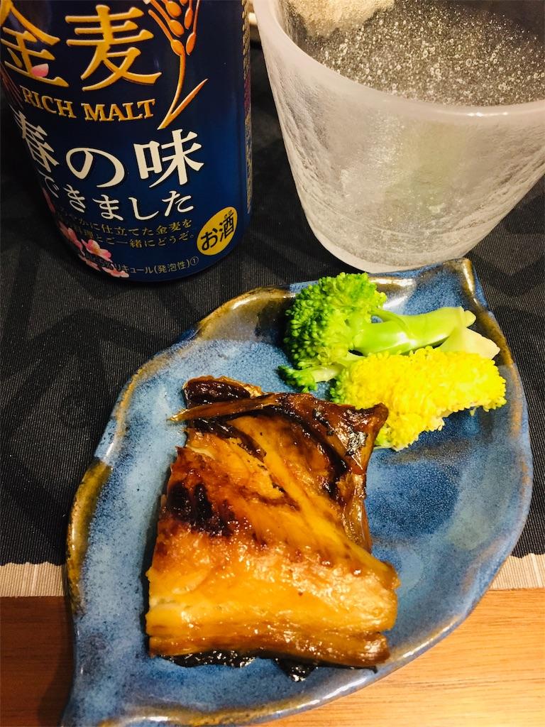 f:id:matsunoha_cook:20210326123825j:plain