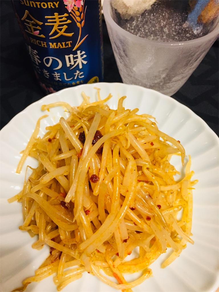 f:id:matsunoha_cook:20210326123851j:plain