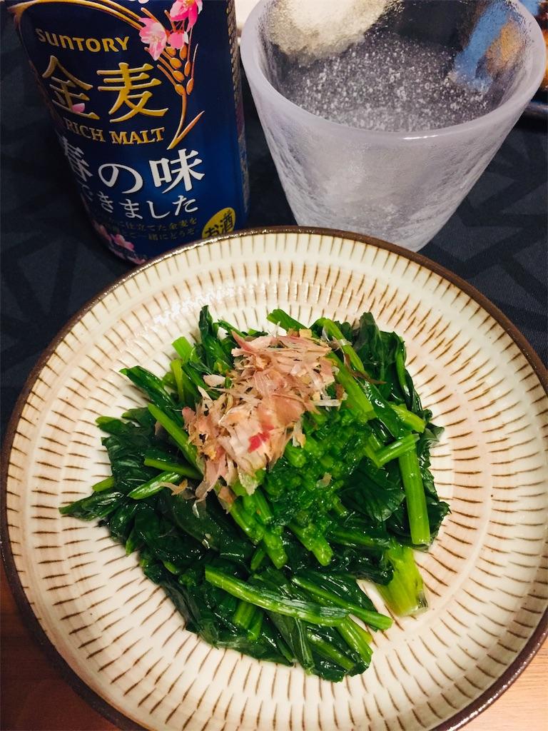 f:id:matsunoha_cook:20210326123856j:plain