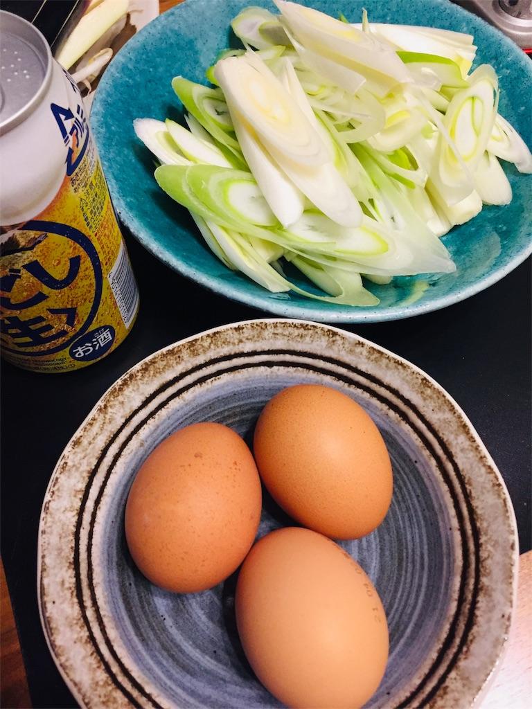 f:id:matsunoha_cook:20210327205925j:plain
