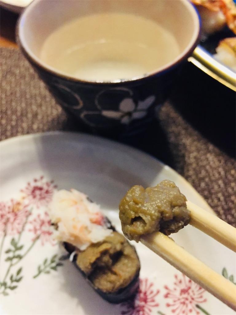 f:id:matsunoha_cook:20210328092224j:plain