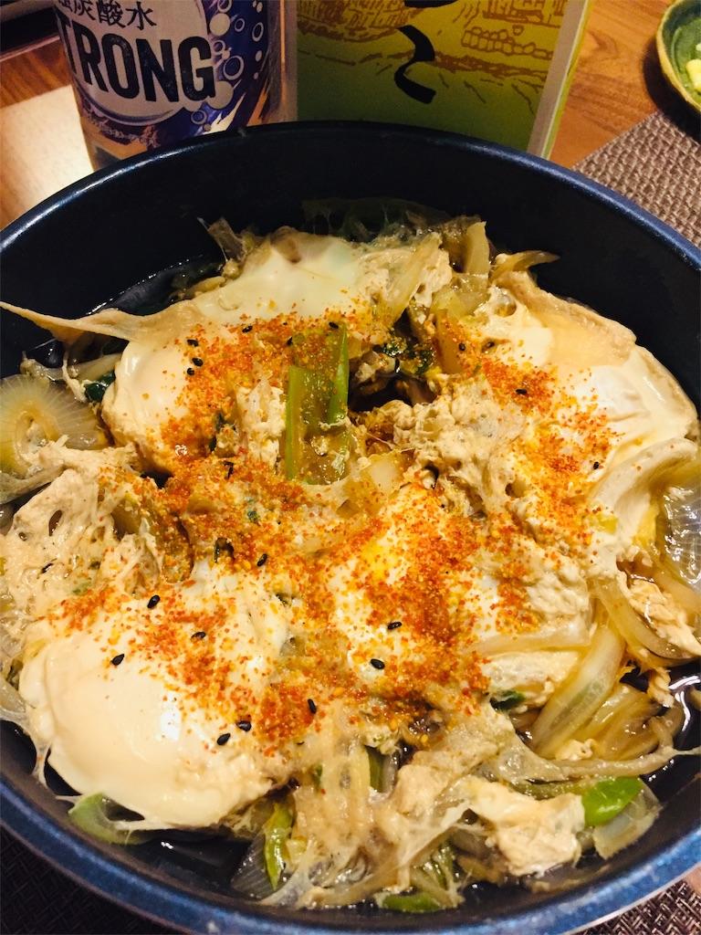 f:id:matsunoha_cook:20210328092300j:plain