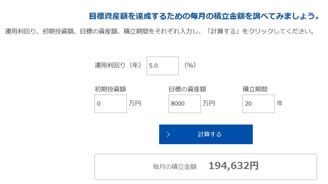 f:id:matsunoki285:20210505155542p:plain