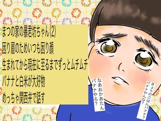 f:id:matsunon:20200601180322p:plain