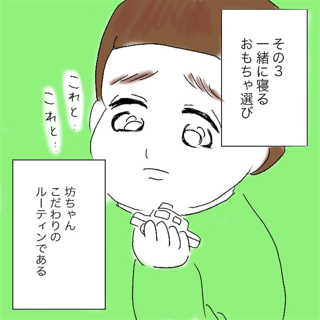 f:id:matsunon:20200602225146p:plain