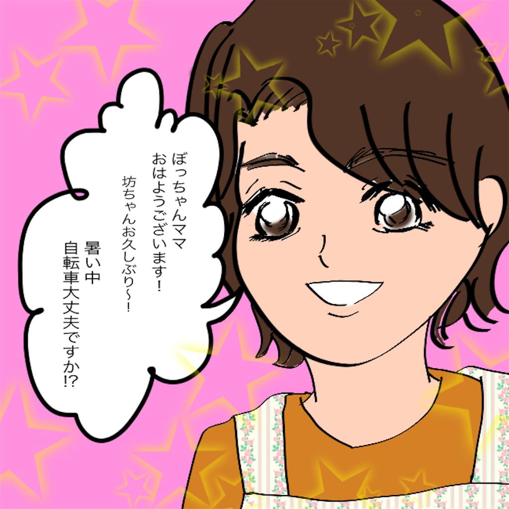 f:id:matsunon:20200605210758p:image