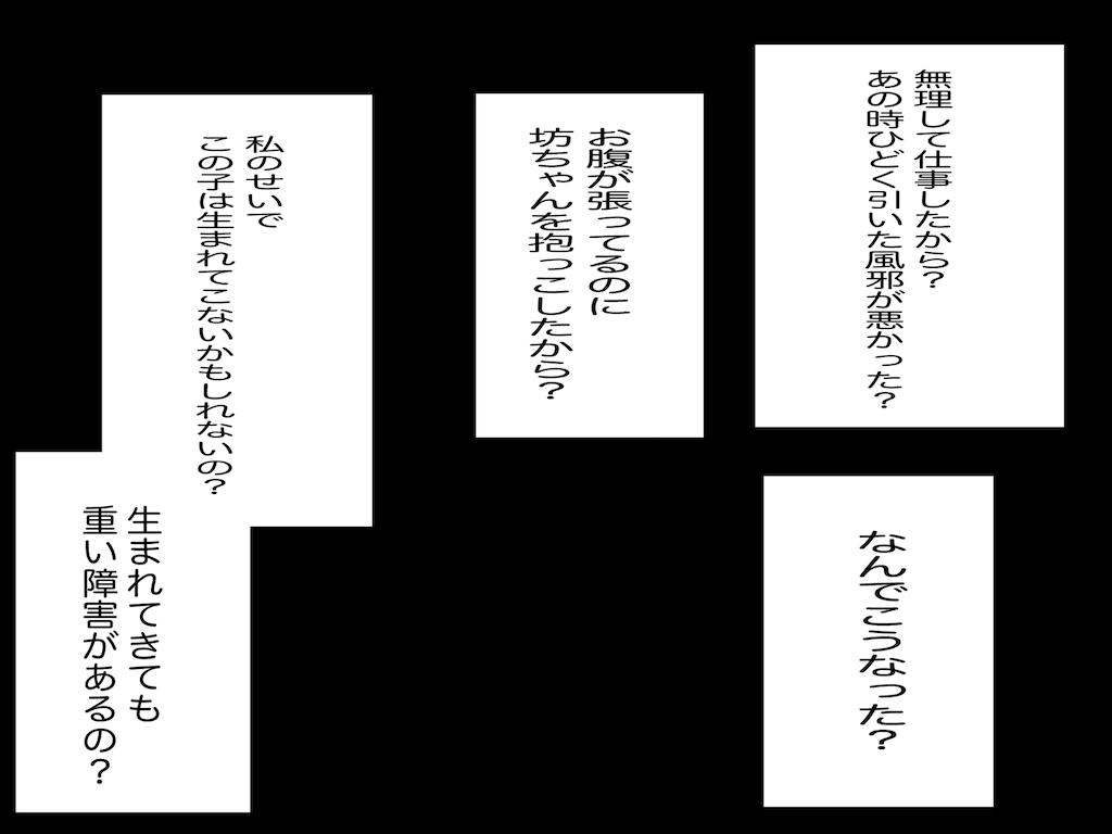 f:id:matsunon:20200607151610p:image
