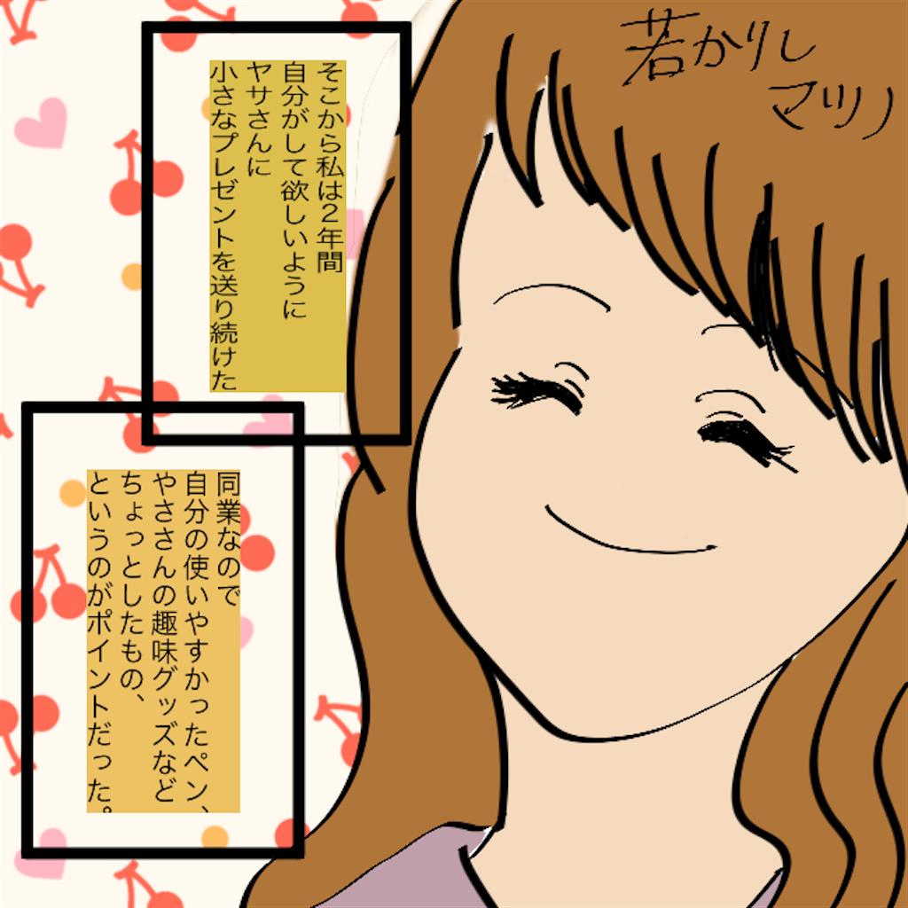 f:id:matsunon:20200610153158p:image