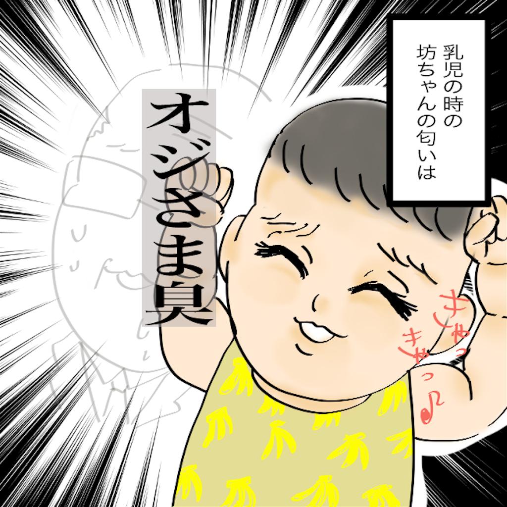 f:id:matsunon:20200611124822p:image