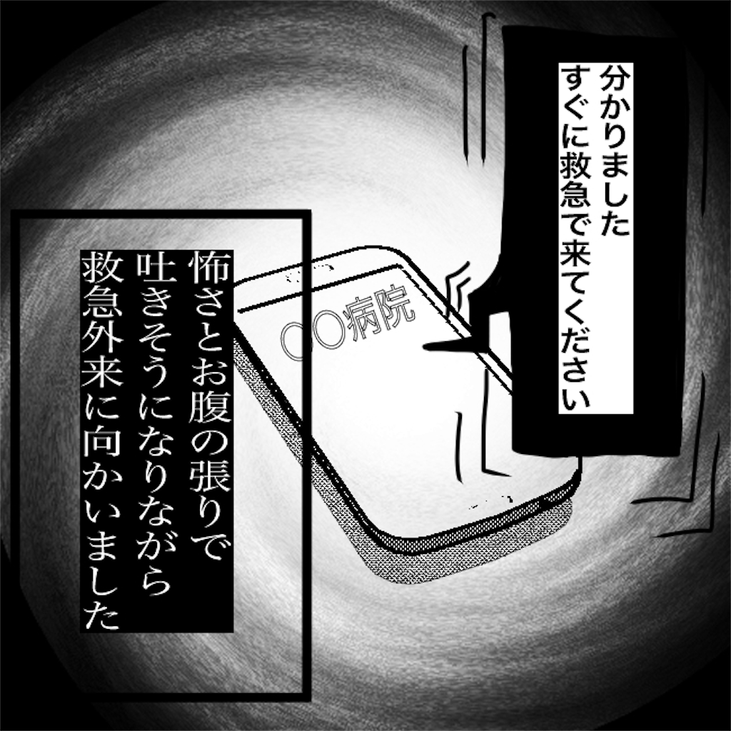 f:id:matsunon:20200623101022p:image